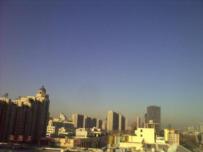 beijing smog pic