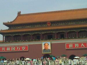 Photo of Chairman Mao at Tianeanmen