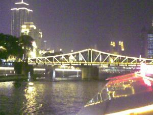 Photo of Tianjin China