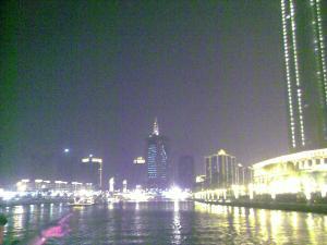 Photo of the Ocean Walk in Tianjin, China